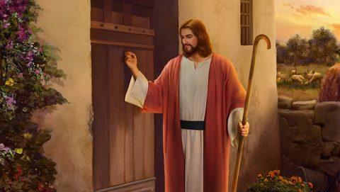 Господь- Иисус