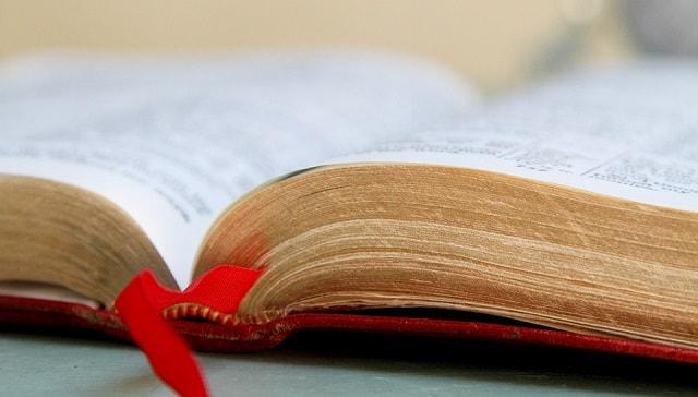 Библия Онлайн,Библия,Чтение Библии,духовное совершенствование