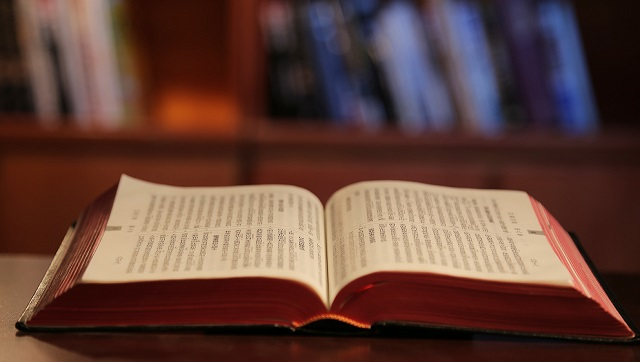Находка на встрече по изучению Библии