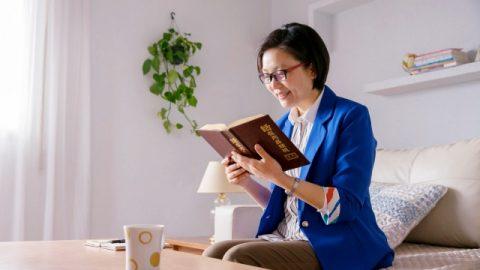 Уповая на Бога не нужно больше своими усердиями искать работу
