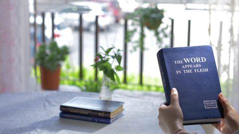 Обитель Бога вместе с людьми