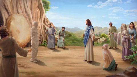 Воскрешение Лазаря прославляет Бога