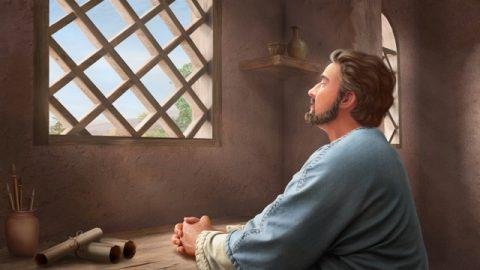 Что такое спасение