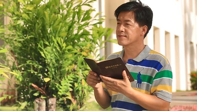 Чтение слова Божия