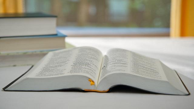 Библейские загадки