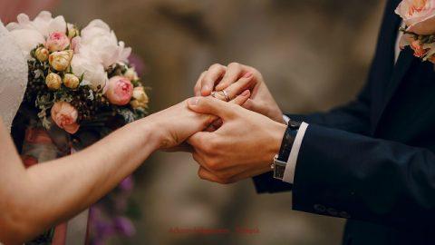 Брак — четвёртый ключевой момент
