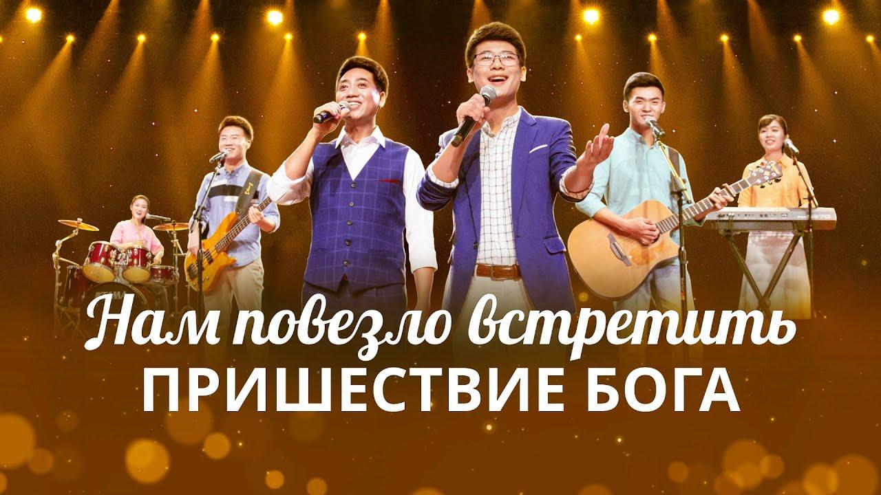 русь православная песня