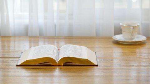 Как Всемогущий Бог проводит Свою работу суда в последние дни?