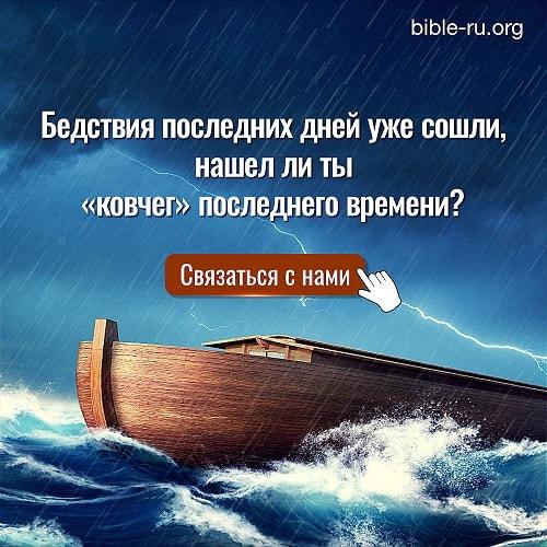 Как избавиться от оков греха, чтоб войти в Царство Небесное?